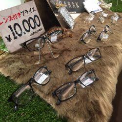 1万円で作れるトレンド眼鏡