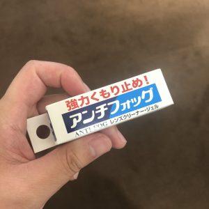 富士宮,メガネ,クリーニング,修理,調整,カサデヨコヤマ (1)